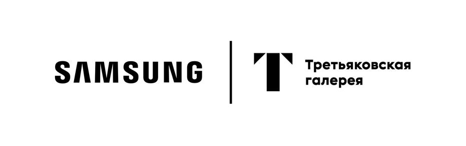 Samsung технический партнер Третьяковской галереи