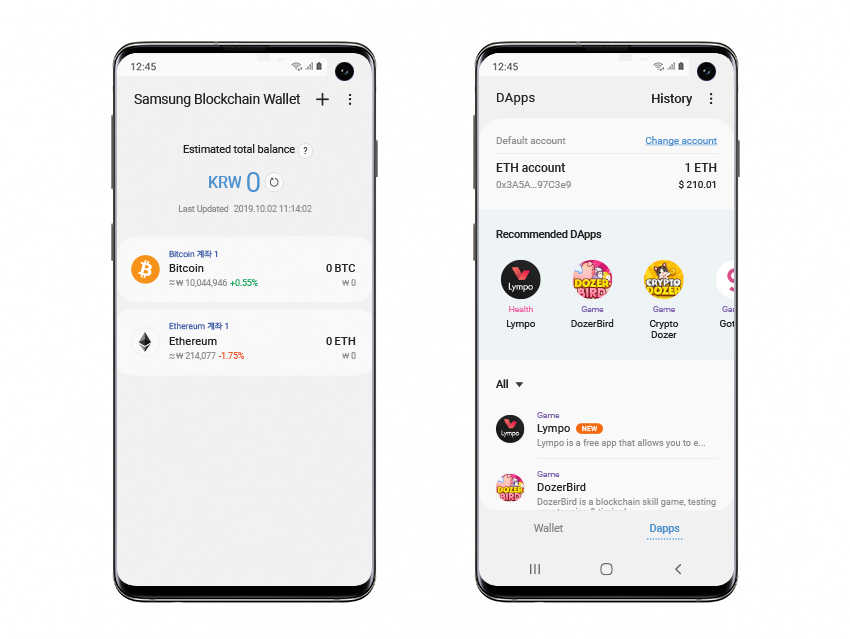 Samsung Blockchain Platform SDK