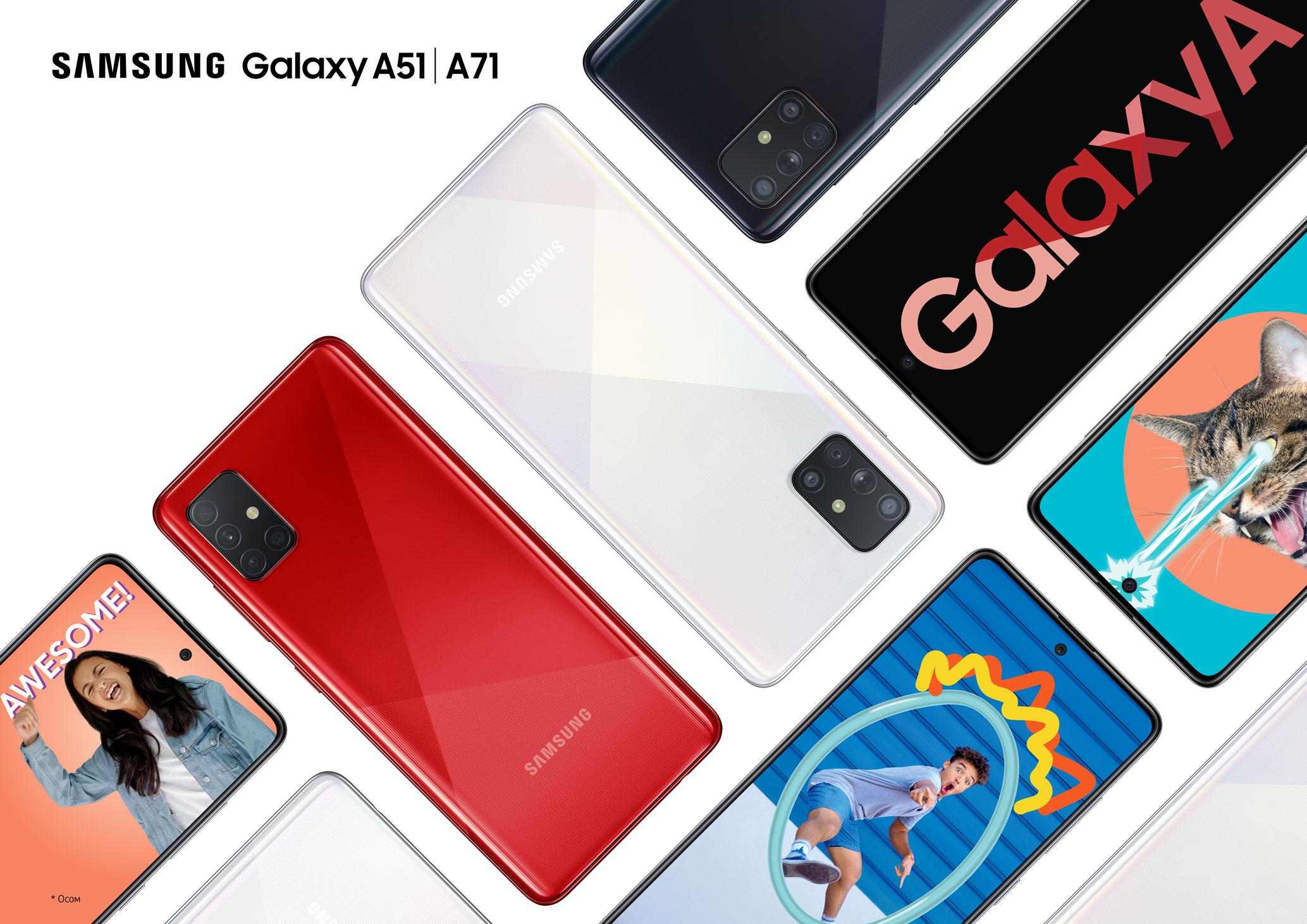 Смартфоны Samsung Galaxy A71 и Galaxy A51