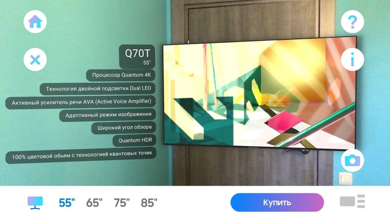 Samsung выпустила мобильное приложение для выбора и покупки телевизоров с помощью технологий дополненной реальности