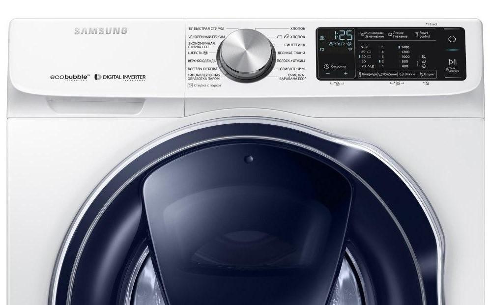 Как ухаживать за бытовой техникой: советы Samsung