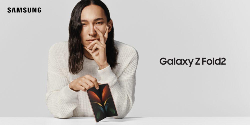 [Видео] Знакомство с Galaxy Z Fold2