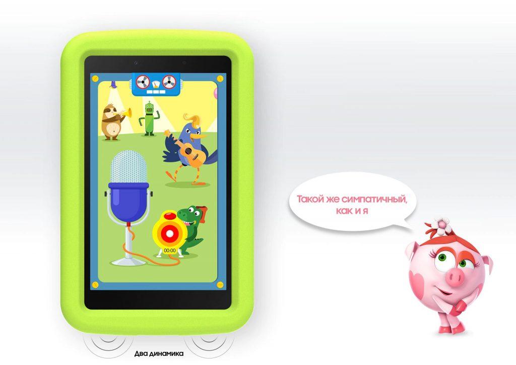 Samsung представляет планшет для маленьких пользователей