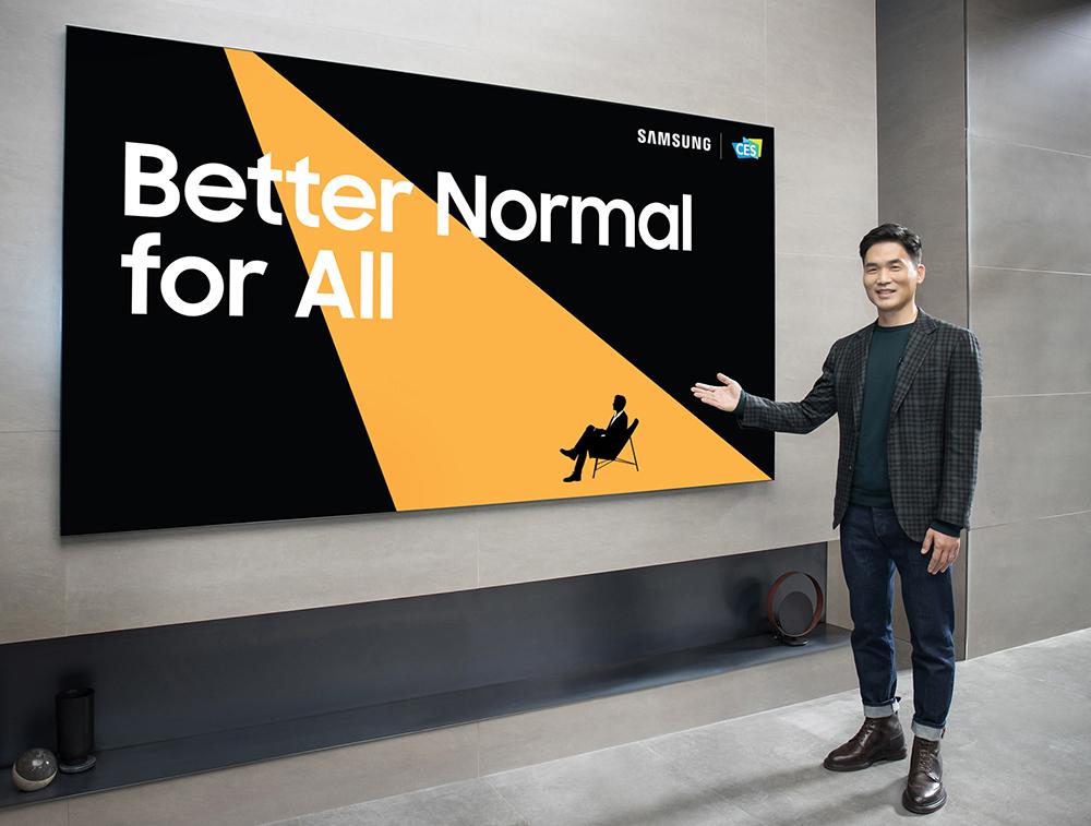 Samsung представила инновационные продукты на выставке CES 2021