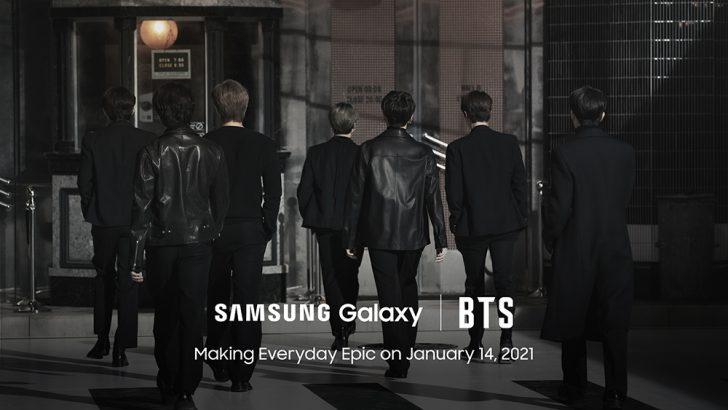 Make Your Everyday Epic c Galaxy и BTS