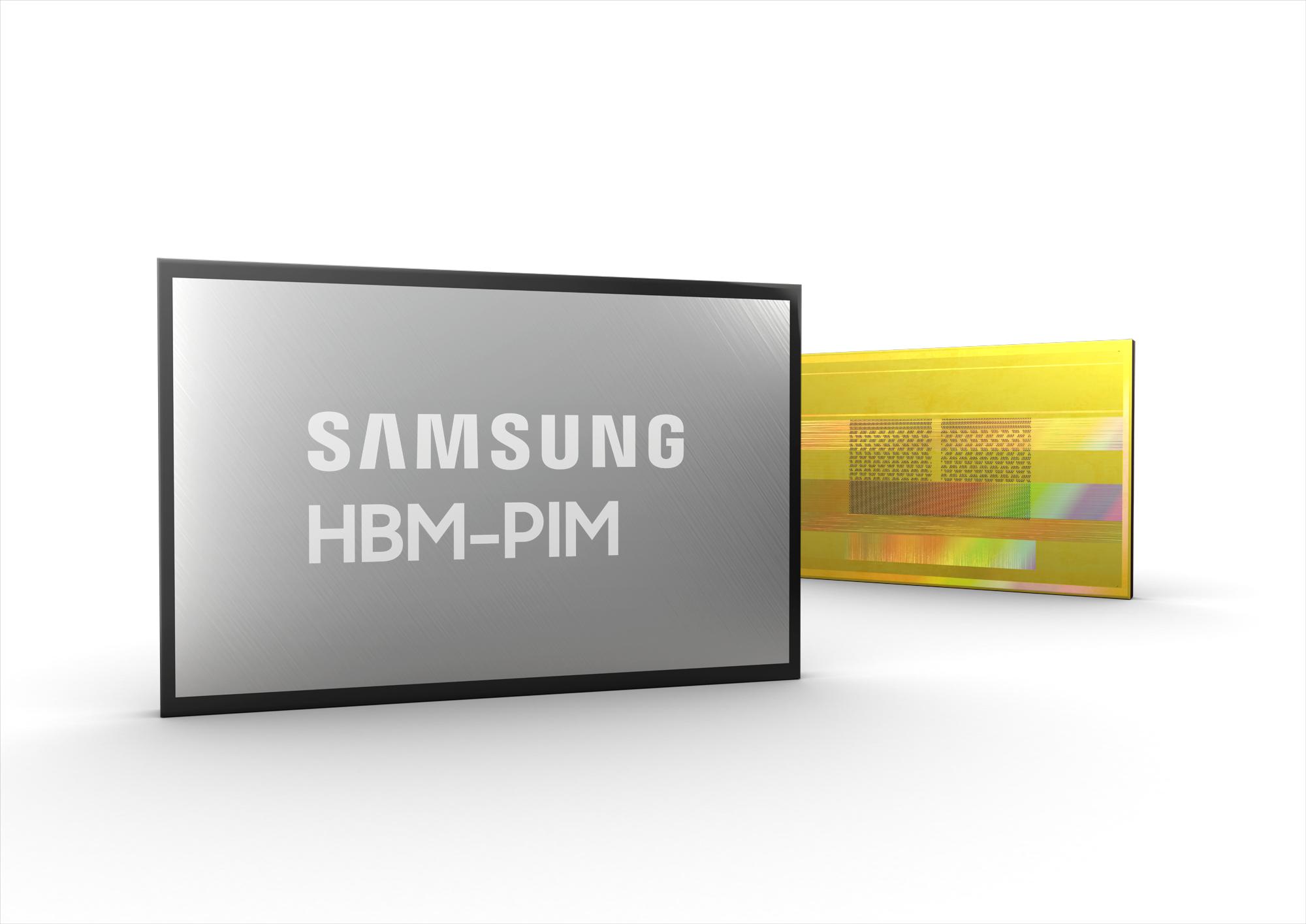 Samsung разрабатывает первую в отрасли память с высокой пропускной способностью и возможностями для ИИ-вычислений