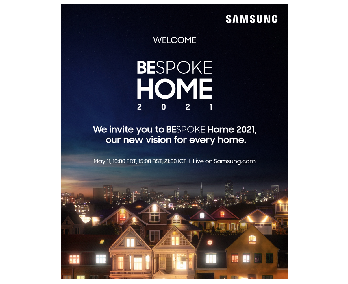[Save the date] Конференция Bespoke Home 2021
