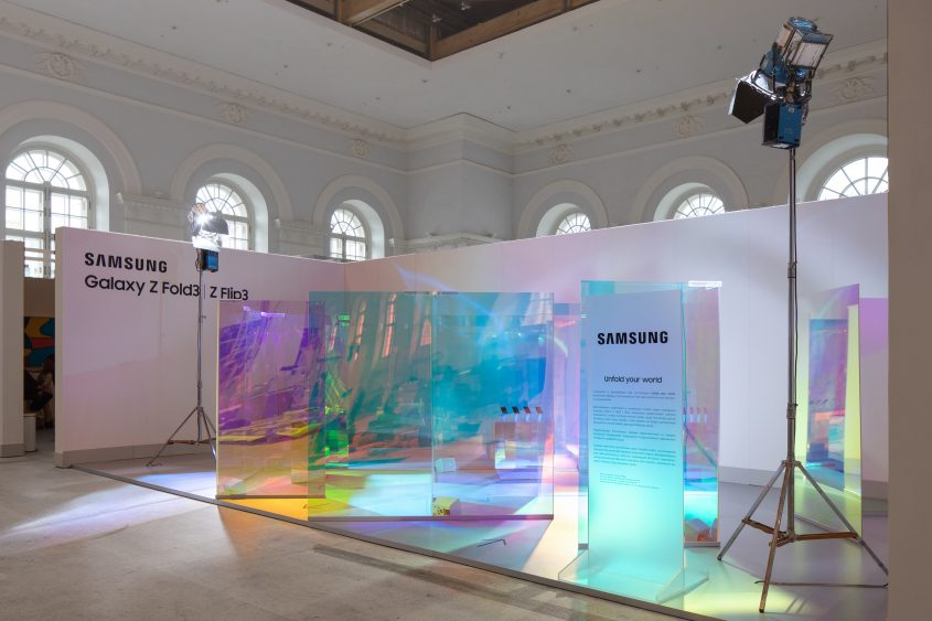 Samsung поддерживает цифровое искусство на международной ярмарке Cosmosсow