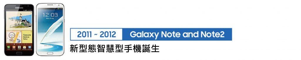【转载】Samsung Galaxy Note 系列 S Pen 创新演进历史完整回顾 2