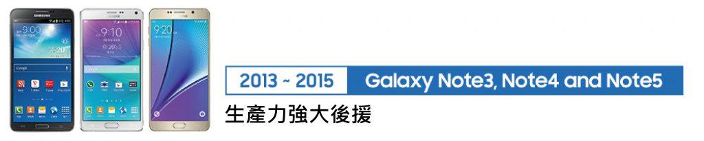 【转载】Samsung Galaxy Note 系列 S Pen 创新演进历史完整回顾 4