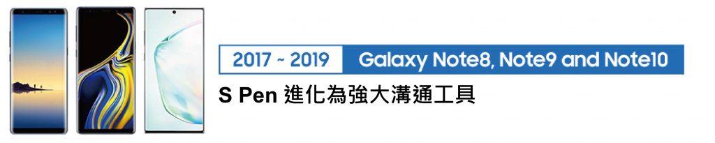 【转载】Samsung Galaxy Note 系列 S Pen 创新演进历史完整回顾 6