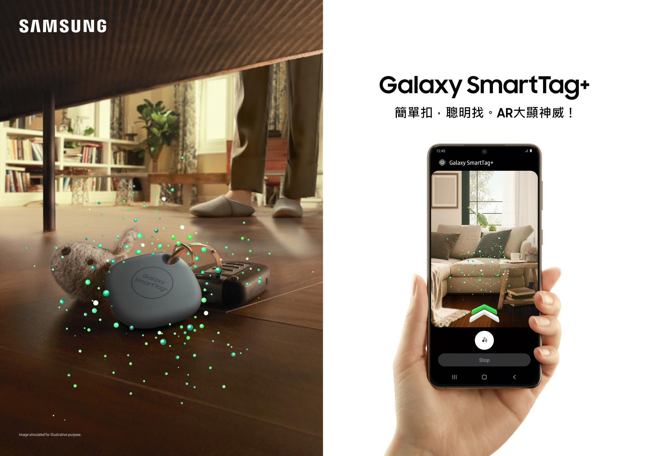 Galaxy SmartTag + Evolution首次亮相:寻找失物招领处更聪明-三星新闻室墨西哥