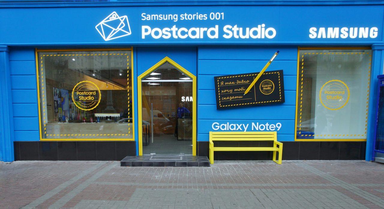 Samsung-Postcard-Studio-01