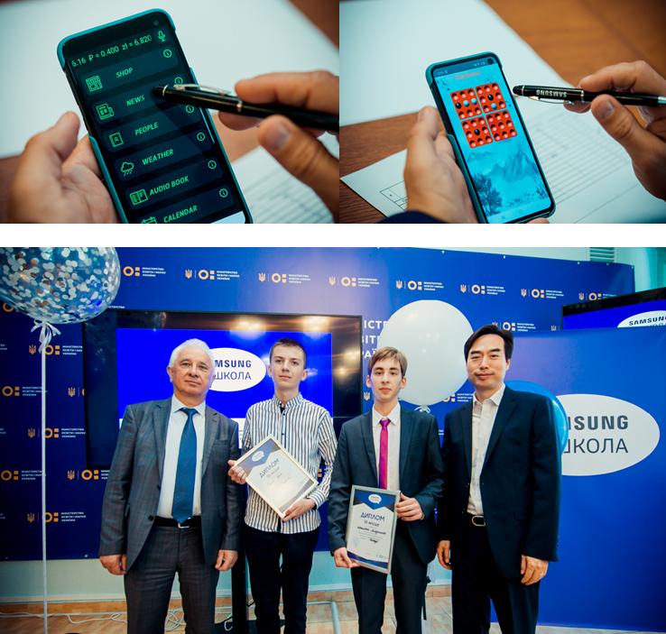Samsung-IT-School-2
