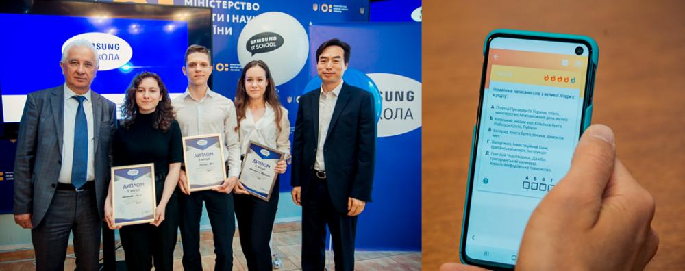 Samsung-IT-School-3