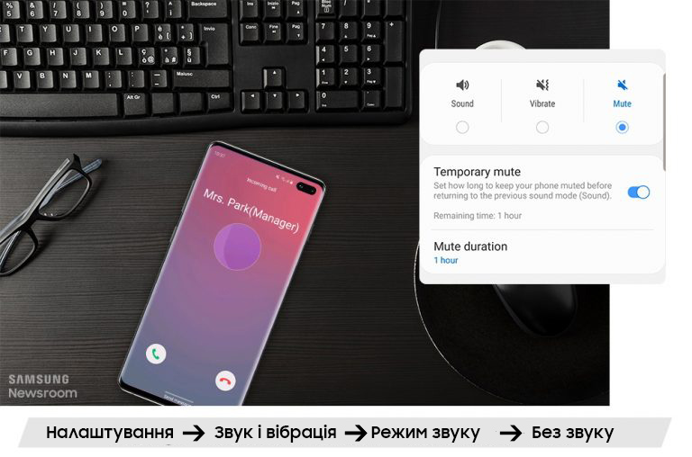 S10-Ten-Features-listicle_main_6-768x508