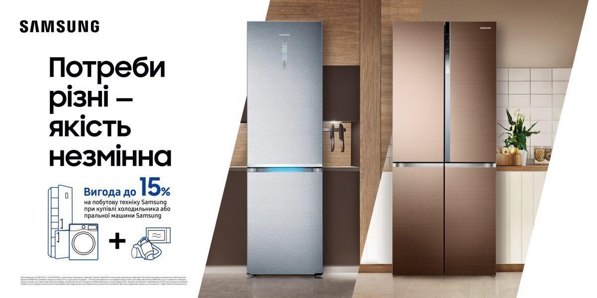 UAPR1900695-REF_OOH_Megasize-Lva-Tolstogo_non-billable_6000x3000mm_v6